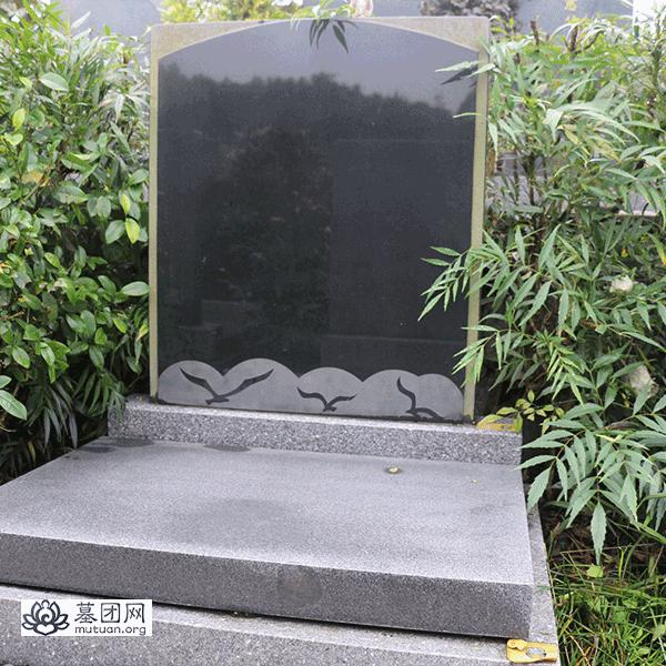 平顺园墓型03