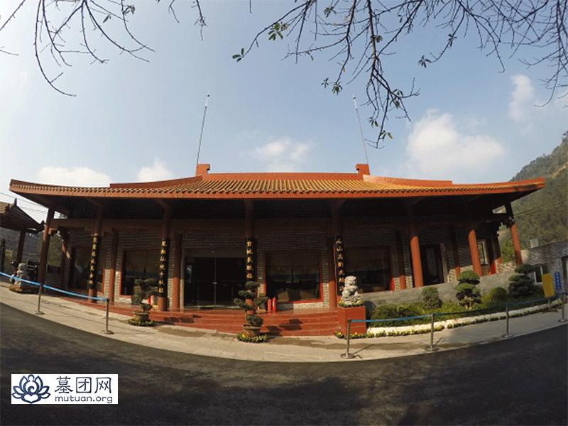 龙居山陵园 服务中心
