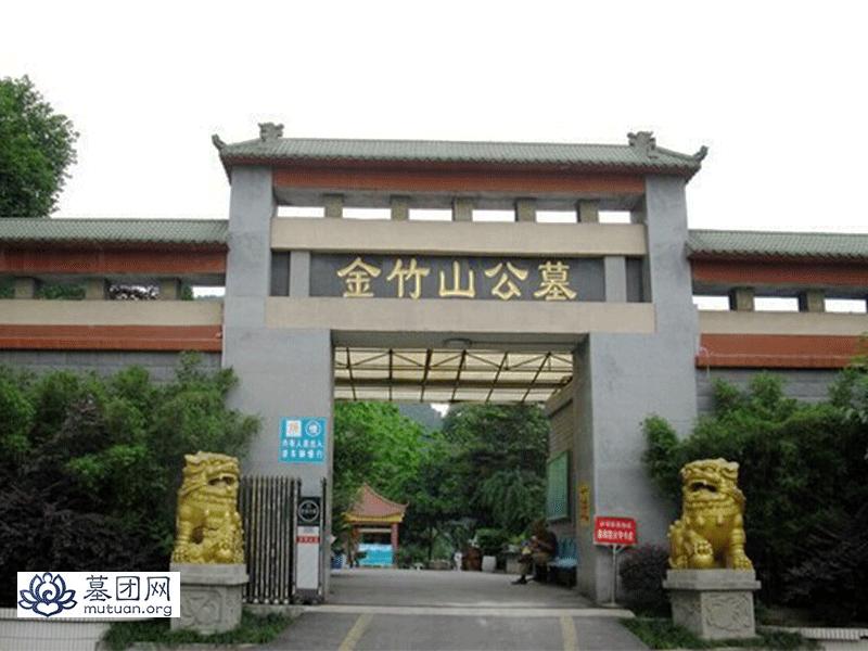 金竹山公墓