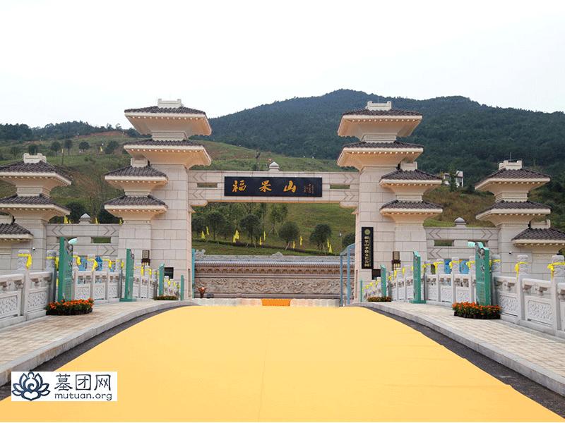 福果山生命纪念园-大门
