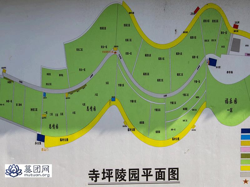 寺坪陵园-平面图