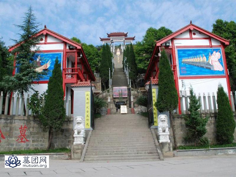 风水坝公墓