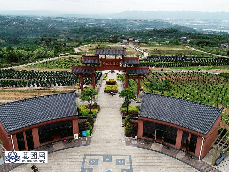 千福山陵园