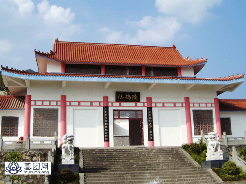仙鹤陵公墓