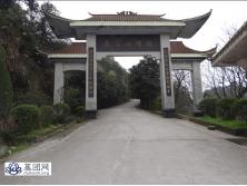 临峰山公墓